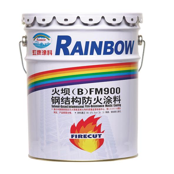 火坝(B)FM-900钢结构防火涂料
