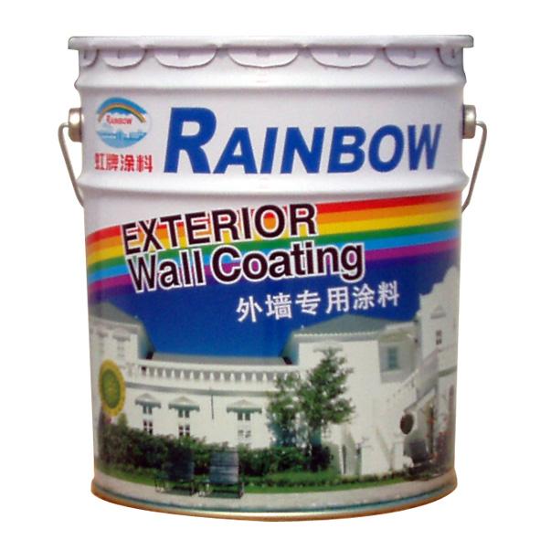 水性外墙涂料(半光)