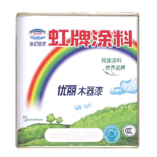 虹牌780优丽水晶耐磨地板漆 亮光