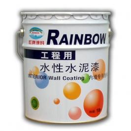 上海虹牌960水性装修漆