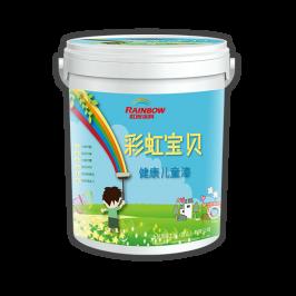 虹牌彩虹宝贝-健康儿童漆
