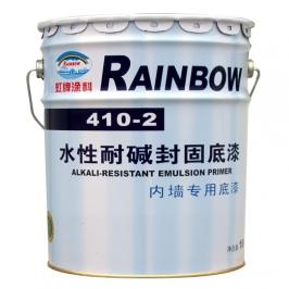 上海水性耐碱封固底漆