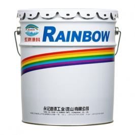 氯化橡胶红丹防锈漆